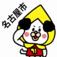 名古屋市地震防災アプリ